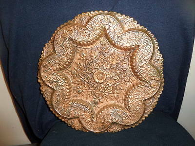 Persian Hammered Copper Plate - Excellent Condition!