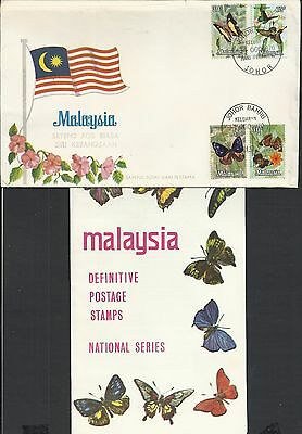 Malaysia 1970 Butterfly Complete Set Fdc Issued Johor Bahru