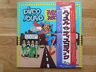 Disco Sound-Hustle In Discotheque.Lp Record.Japanese Import
