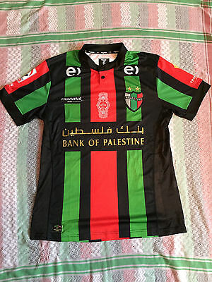 FC Palestino Training Replica Palestine Football Shirt