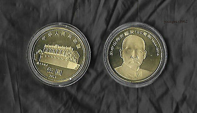 China 2016-32 150th Brithday of Dr. Sun Yat Sen Coin 孫中山誕生150周年