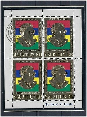 TIMBRE MAURITIUS/ILE MAURICE N° 514 RAMGOOLAM (Yvert et Tellier) NEUF / OBLITERE