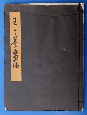 Rare Fine Old Chinese Calligraphy Hand Painting Book Marked Wangyiting Pp004