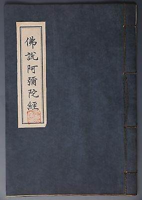 Rare Old Chinese Calligraphy Book Of The Buddhist Scripture Ed153