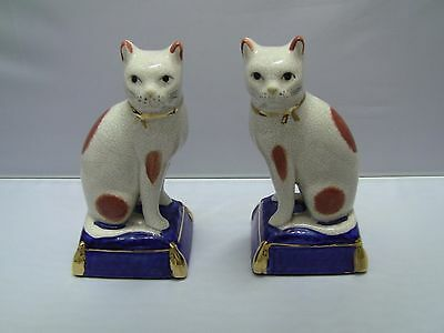 Vintage Fitz and Floyd Porcelain Cat Bookends Staffordshire Style