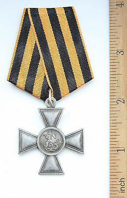 Russian Imperial WWI St. George Cross 3 Class