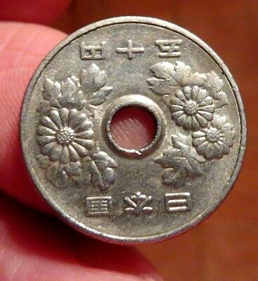 Japanese Coin I think