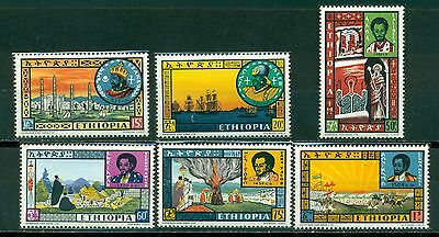 Ethiopia Scott #397-402 MNH Ancient Kings and Saints See Scan CV$8+