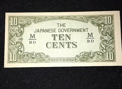 The Japanese Government 10 Cents Nd(1042)