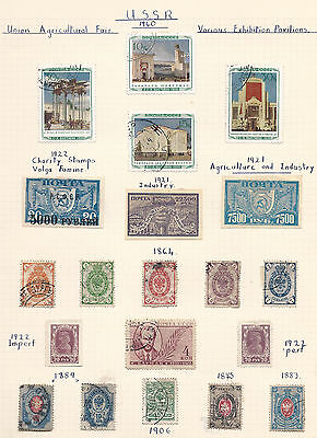 RUSSIA, BULGARIA, stamps 7 scans.