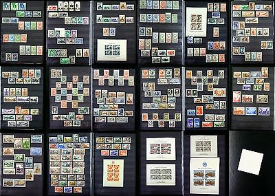 Russia  1944 - 1947   Complete  Year   Sets    Used   Fine!   俄罗斯