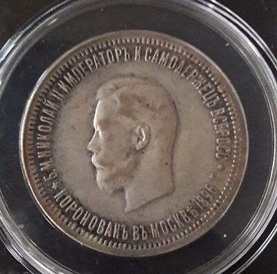 Russia 1896 Silver Ruble Rouble Imperial Nicholas 2 Coronation Issue