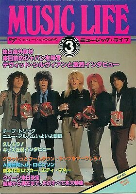 Japan / David Sylvian - Clippings From Japanese Magazine Music Life 3/1979