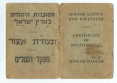 Jewish Agency For Palestine Certificate Of Registration Mifkad Haolim 1948