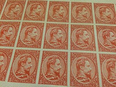 VENTE HIVER #LOT17 Romania King Carol not issued stamps  sheet Stern printers RR
