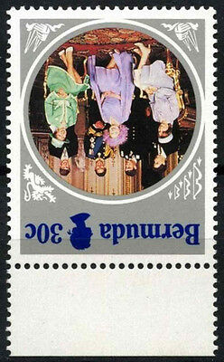 Bermuda 1985 SG#495w The Queen Mother MNH Wmk Inverted #D42432
