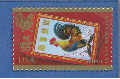 US Lunar New Year: Year of the Rooster SINGLE stamp 2017