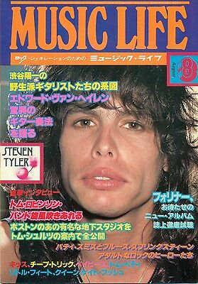 Aerosmith - Clippings From Japanese Magazine Music Life August 1978