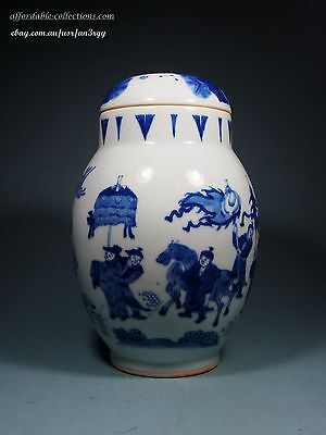 Antique Chinese Blue and White Lidder Jar