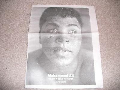 Muhammad Ali Newspaper supplement 16 pages