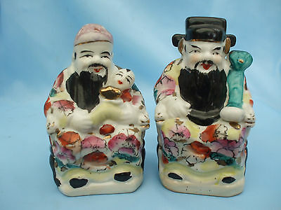 2 Collectable Ceramic Chinese Men Figurine Ornaments