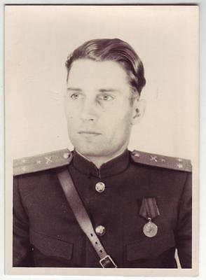 Russia Army Id Photo: Artillery Officer, Dated 1952