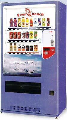 Sited Drink Vending Machine For Sale in Marrickville