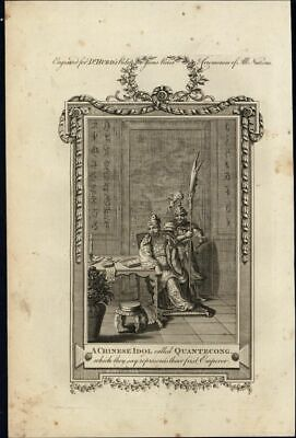 Chinese Idol Quantecong Emperor Book Scroll 1789 antique cultural print engraved