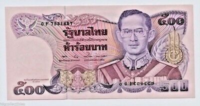 Thailand ND (1992) 500 Baht  UNC.