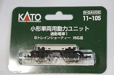 Kato n scale 11-105 Powered Motorized Chassis / n gauge