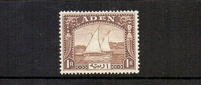 ADEN 1937 DHOW 1r BROWN SG9 MH CAT £60