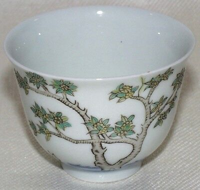 Porcelain Wine Cup Chinese One of Twelve