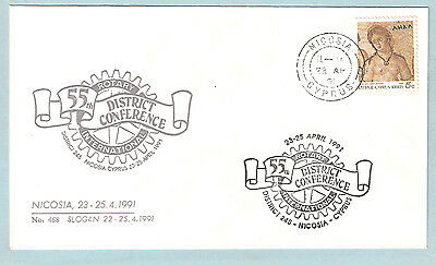 CYPRUS ROTARY 55th.DISTRICT 245 CONFERENCE NICOSIA 23-25.4 1991 SLOGAN ON COVER