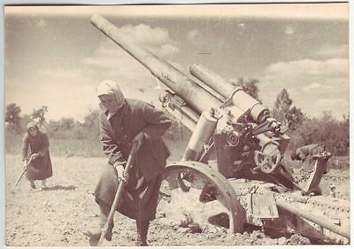 Russian Wwii Press Photo: Remains Of German Sfh 18 Heavy Field Howitzer