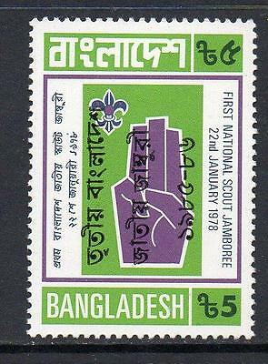 Bangladesh MNH 1985 The 3rd National Scout Jamboree