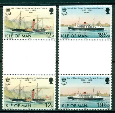Isle of Man Scott #219-220 Variety MNH Steam Pacquet Mail GUTTER PAIRS $$