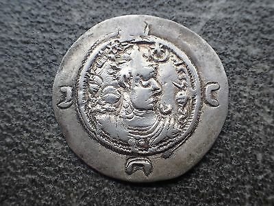 Ancient Middle East Coin;sassanian Persian Kings Drachm Khusru I 531-579 Ad