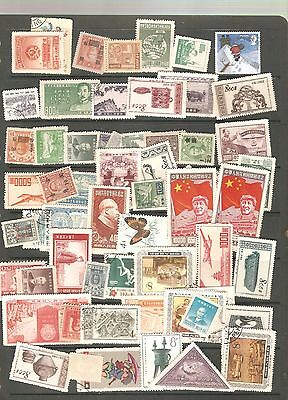 CHINA    mainly   ..EARLY  PR   STAMPS   SMALL LOT