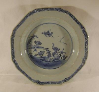 C18th Chinese Export Blue & White Porcelain Bowl Goose / Geese Decoration A/F