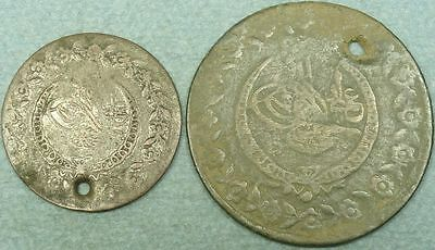 Lot Of 2 Large Ottoman Coins