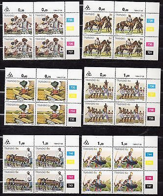 SOUTH AFRICA (TRANSKEI) 1984 CULTURE SHORT SET TO 2R MNH BLOCKS of 4