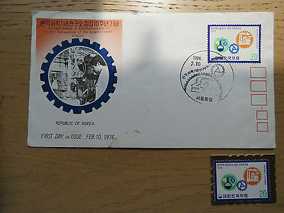 Vintage 1976 Korea Cover - 10th Anniversary of KIST. Plus spare, mint stamp