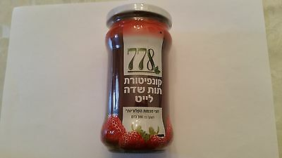 Strawberry jam free sugar Recommended for diabetics from Israel kosher Parve