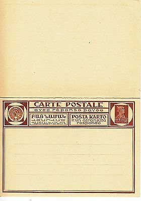 Russia  1927 Double Stationery Card  P32  Armenian  Language  Mint Fine Rare