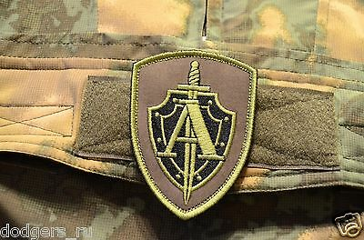 Russian FSB Alfa Group Patch, Tactical morale military patch