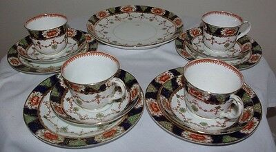 Vintage 4 place Tea Service with Cake Plate - G W & Sons - Queens China