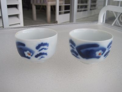 Pair of Chinese  or Japanese tea cups