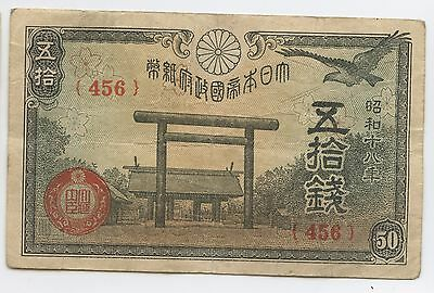 GB440 - Banknote Japan 50 Sen 1942-1944 (Paper Money Issue) Pick#59 Nippon