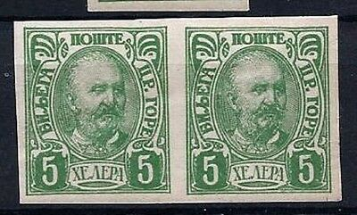 Stamps Montenegro Sg 104A 1902 Imperf Cat £4