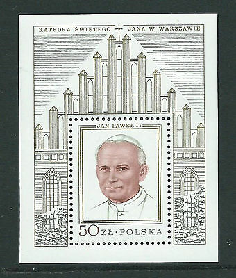 Stamps Poland Sg Ms2618 (Gold Printing)  Pope John Paul Ii 1979 Mnh